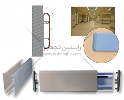 ضربه گیر دیوار بیمارستانی ساخت ایران