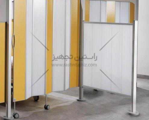 پاراوان بیمارستانی و پاراوان پزشکی ساخت ایران تولید شرکت راستین تجهیز