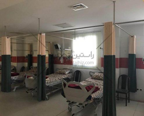پرده بیمارستانی تولید شده توسط شرکت راستین تجهیز
