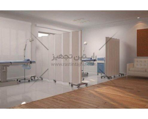 پاراوان بیمارستانی و پاراوان پزشکی