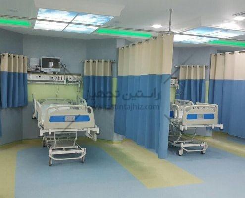 پرده آنتی بیمارستانی ساخت ایران تولید شده توسط شرکت راستین تجهیز