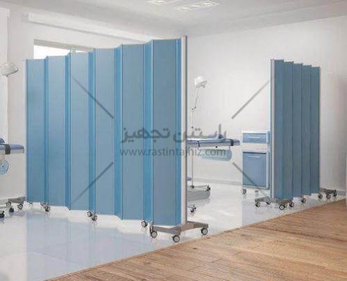 پاراوان پزشکی شرکت راستین تجهیز